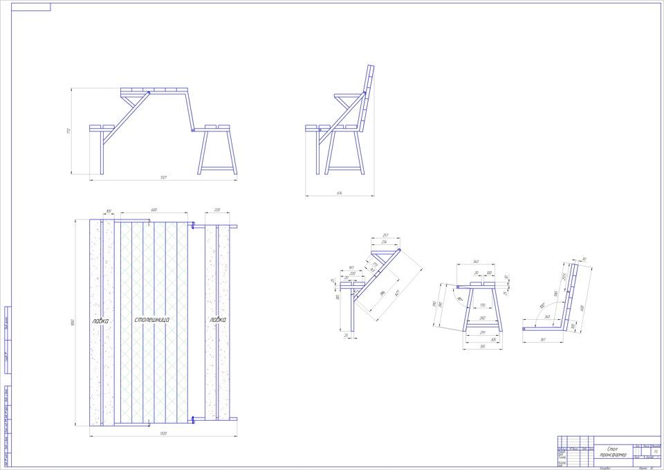 Стол трансформер для дачи своими руками чертежи 31