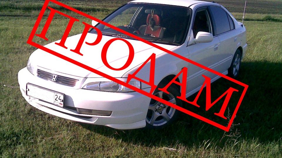 951ea7ef435a Машины › Honda › Domani › Domani (MB)