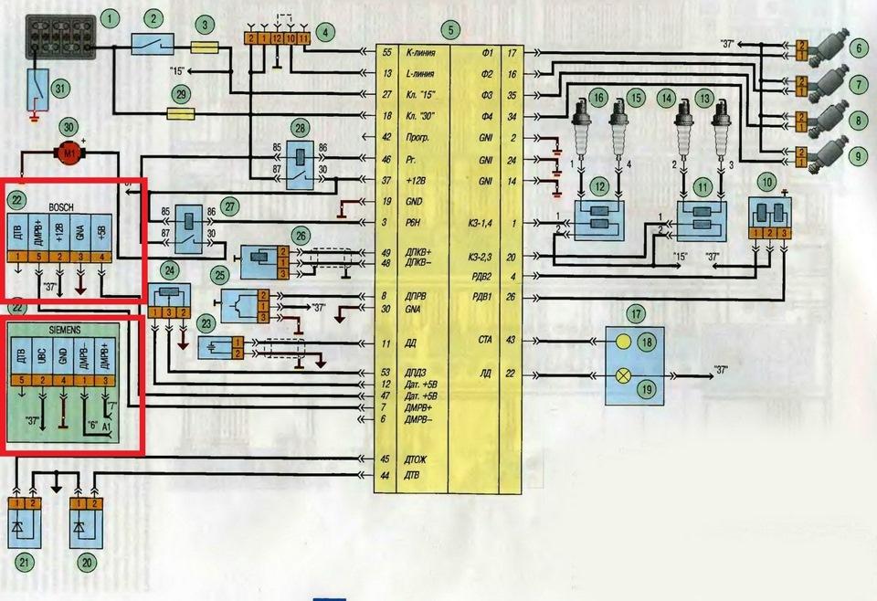 Схема проводки УДв