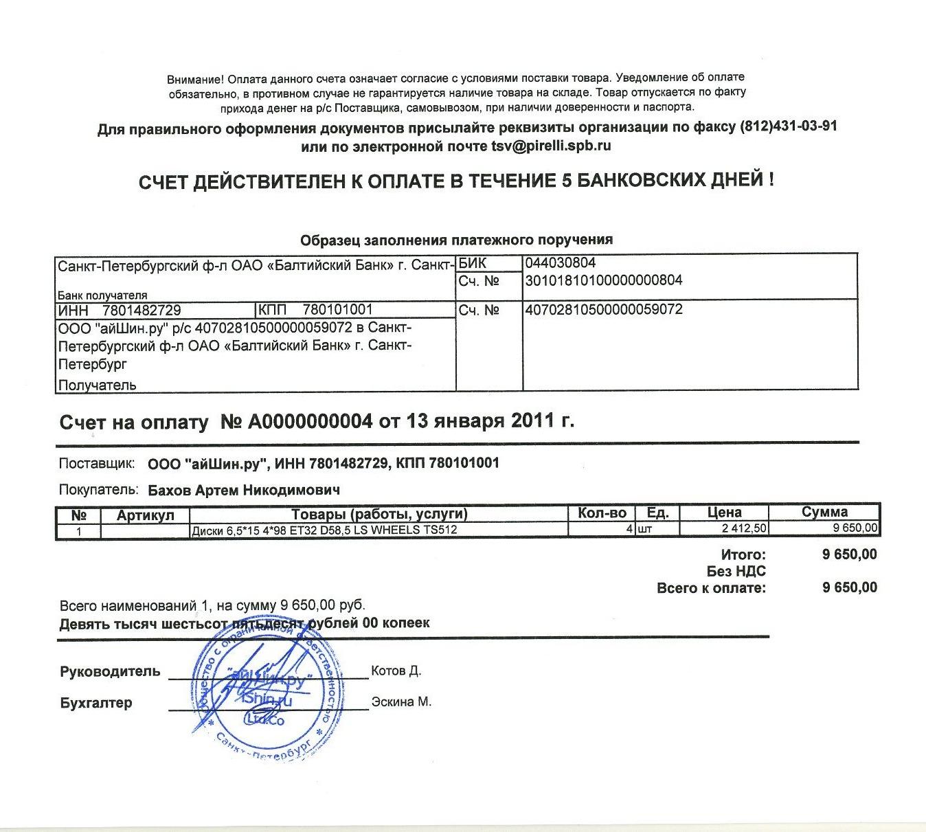 армяни платят за аренду любом сценарии