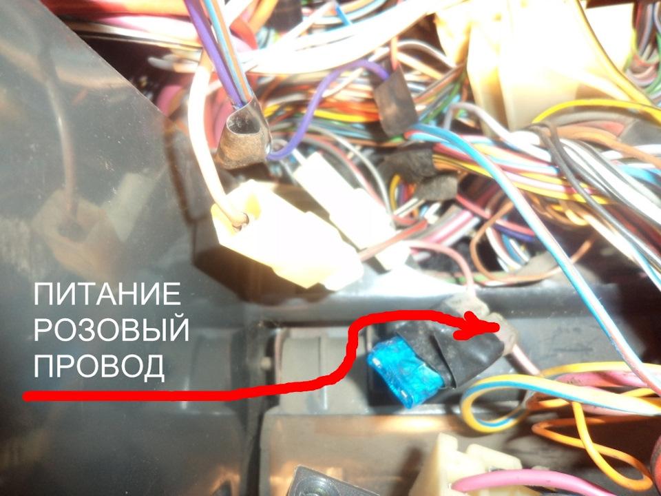 f261cf6s 960 - Установка электрозеркал на ваз 2110