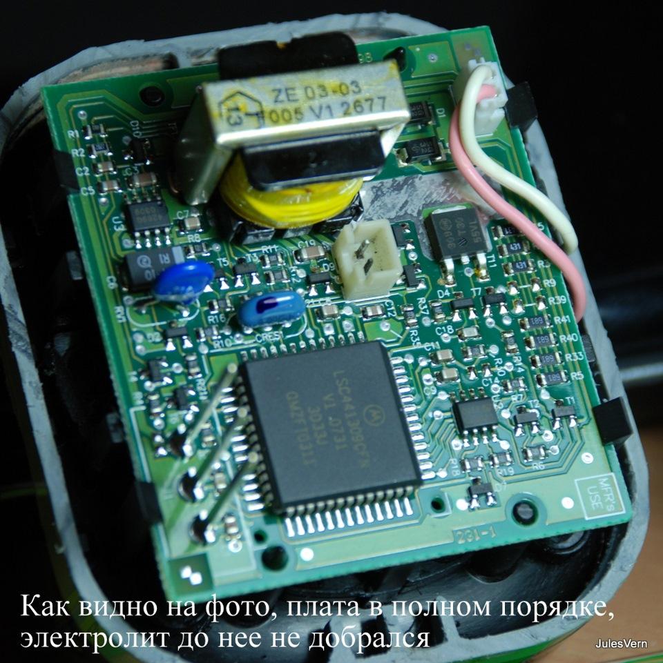 volvo s60 где находиться сигнализация