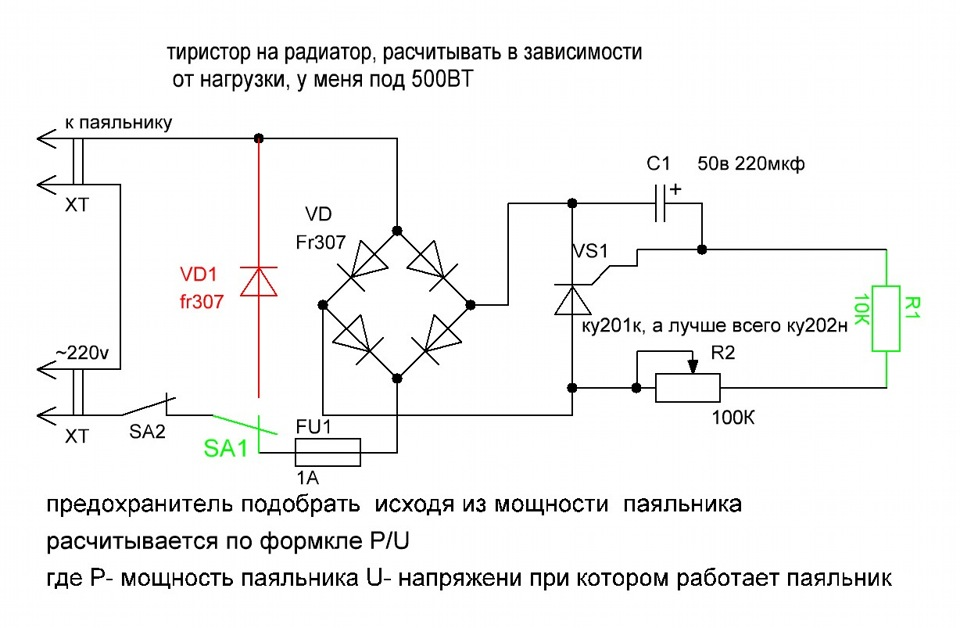 Как сделать регулятор температуры паяльника