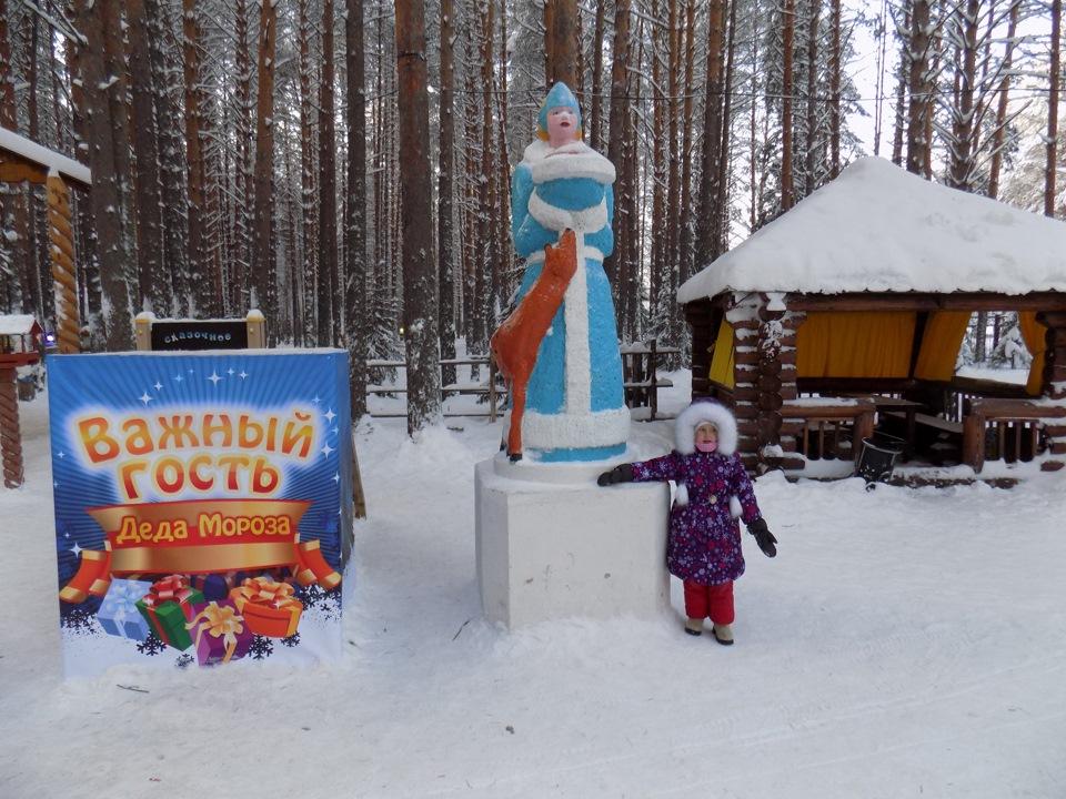 Уборка снега в уфе вакансии
