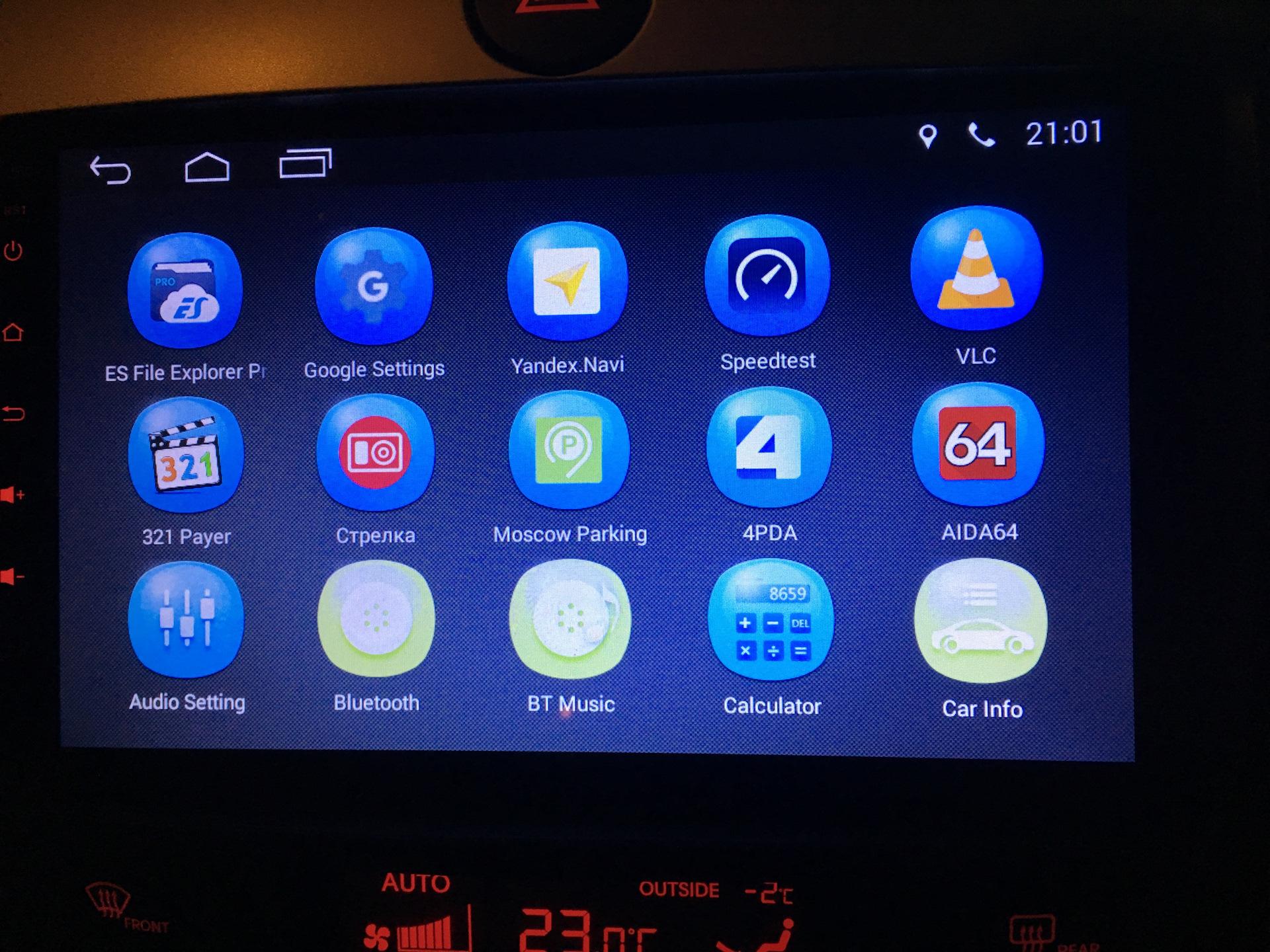 Установка ГУ Android Allwinner T3 Quad Core 1 2GHz (модель