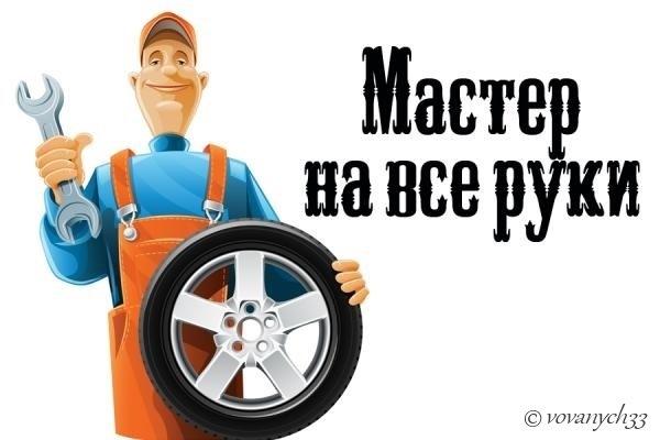 Поздравление мужчине механику с днем рождения