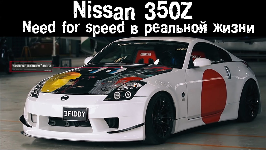 Mighty Car Mods - The Car Database