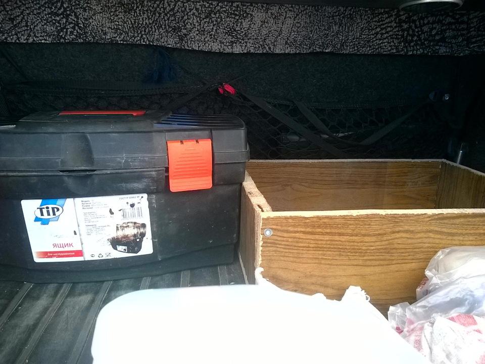 Ящик в автомобильный багажник