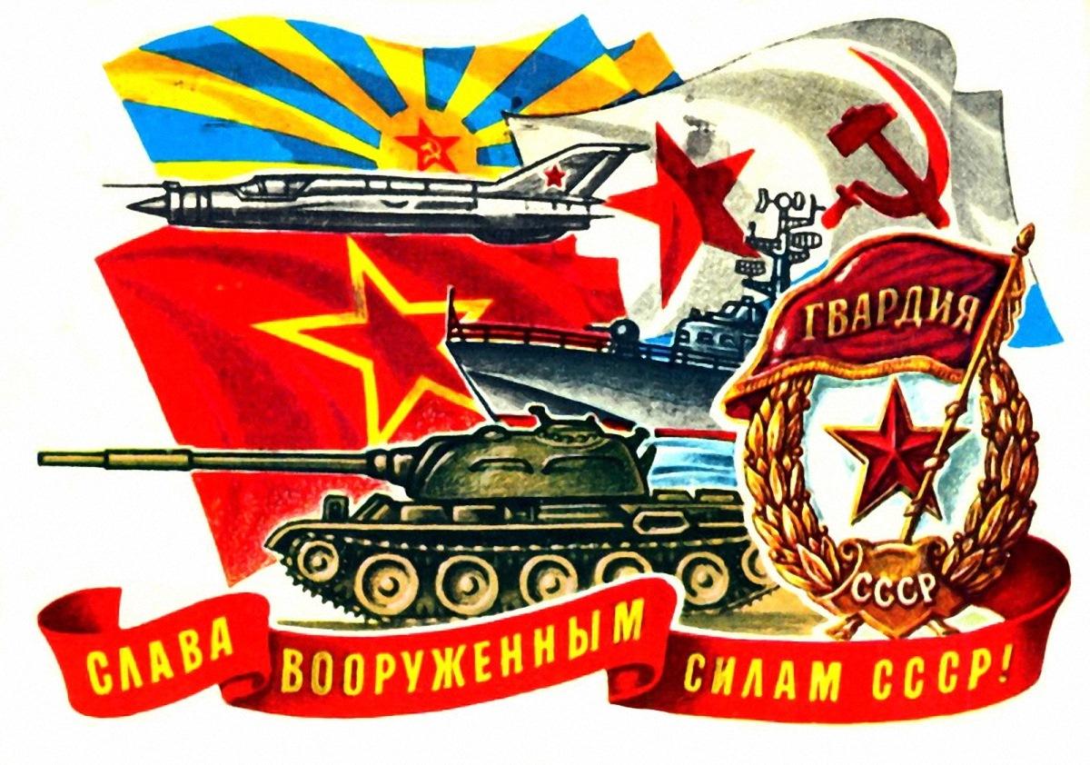 связать пасхе картинки день советской армии что телохранители