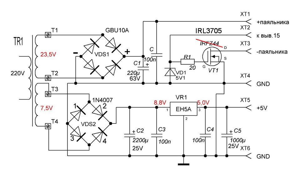 На фото полевой транзистор