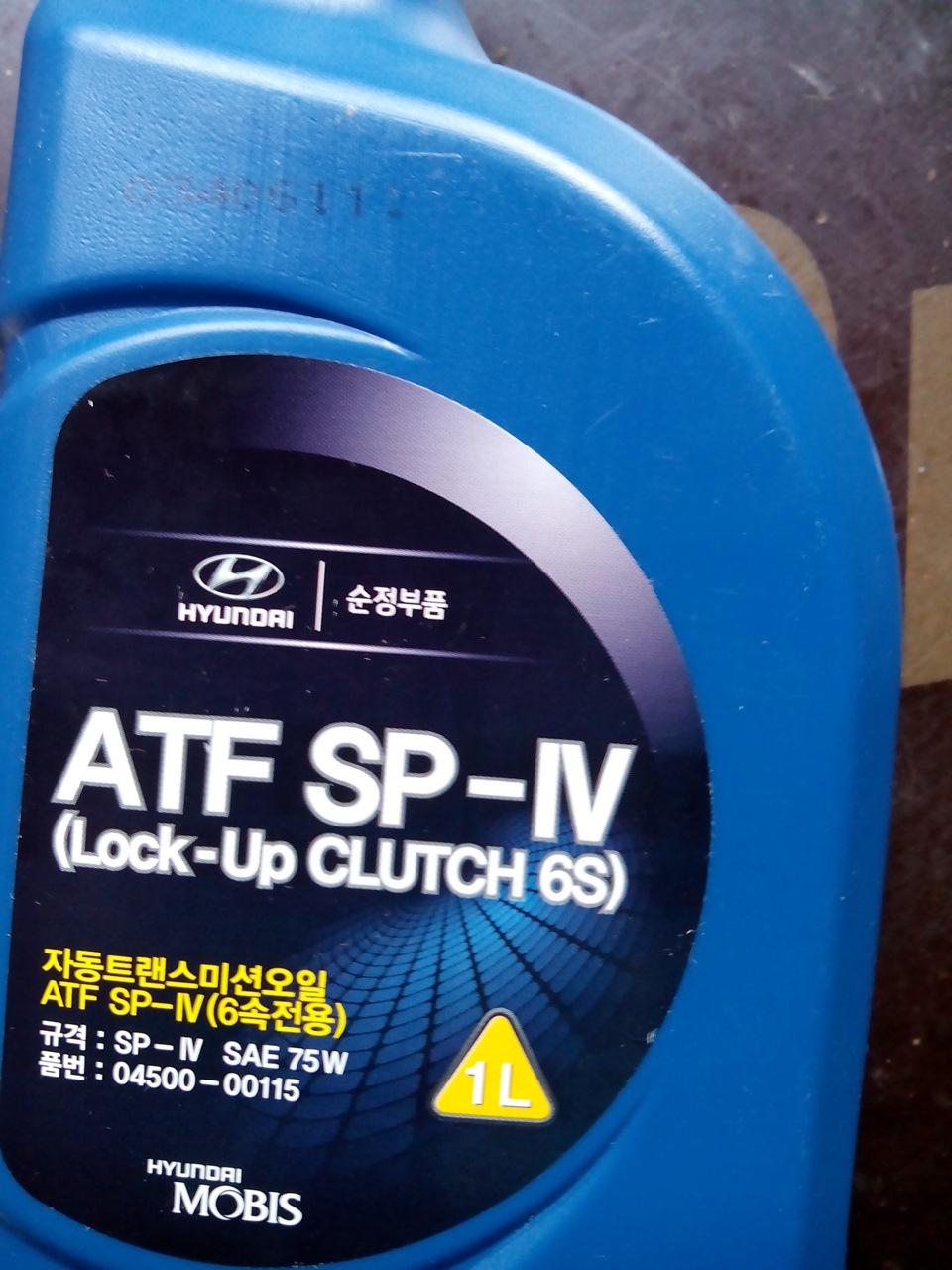 Киа соренто масло в коробку автомат