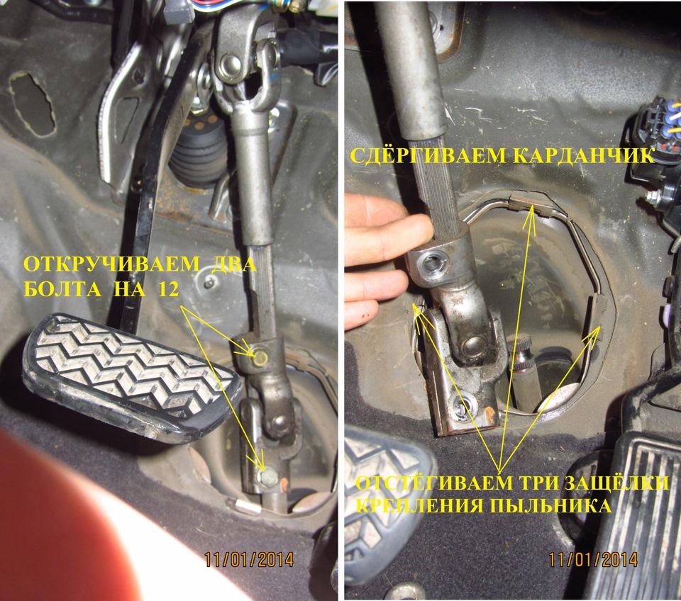замена рулевых втуло на toyota rav-4