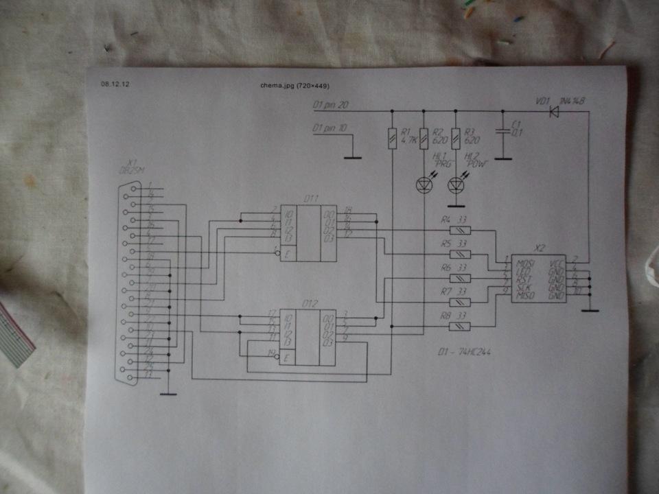 Схема программаора с буфером,