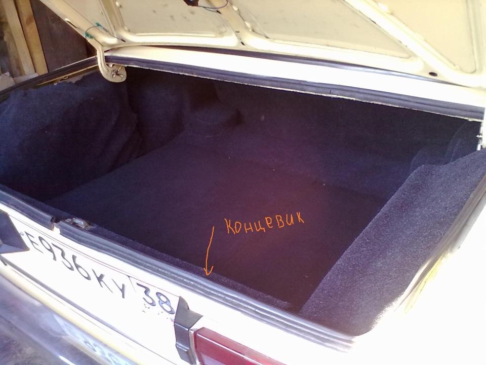 Ваз 2106 багажник своими руками