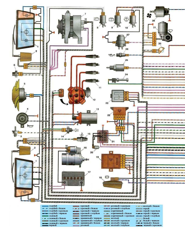 электрооборудования ваз 2108 схемы