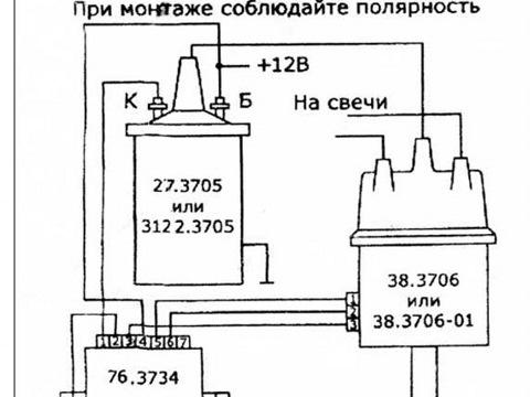 Схема электронного зажигания ваз 2106 своими руками