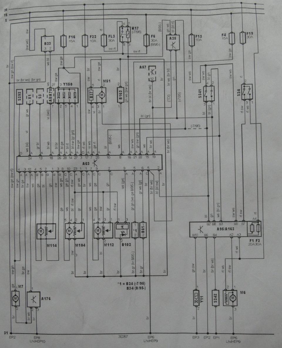 схема подключения эбу vw
