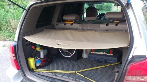 Toyota Kluger Club - Куплю серую шторку багажника на дорестайл, 5 местку. (левое сиденье одиночное)!