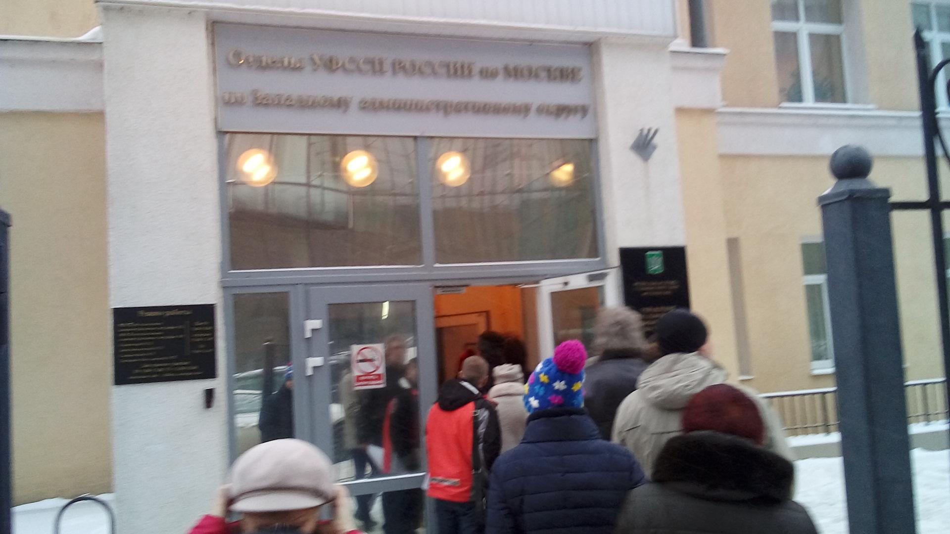 Телефон горячей линии судебных приставов московской области