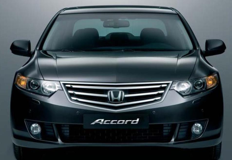 Картинка honda accord coupe » honda | хонда » автомобили.