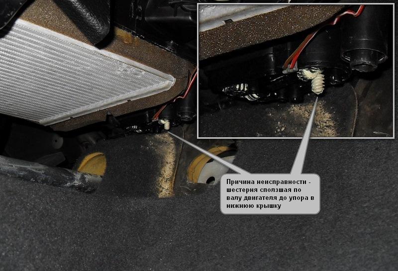 Существующие на всех автогенераторах иностранного производства реле регуляторы ни разборке, ни ремонту не подлежат