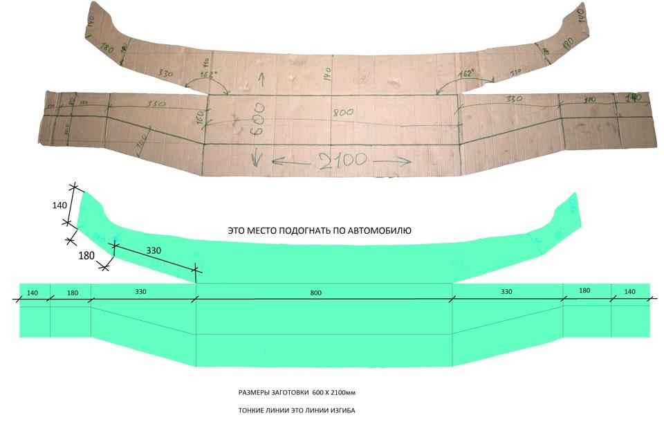 Форд фокус 1 подвеска схема ремонт своими руками