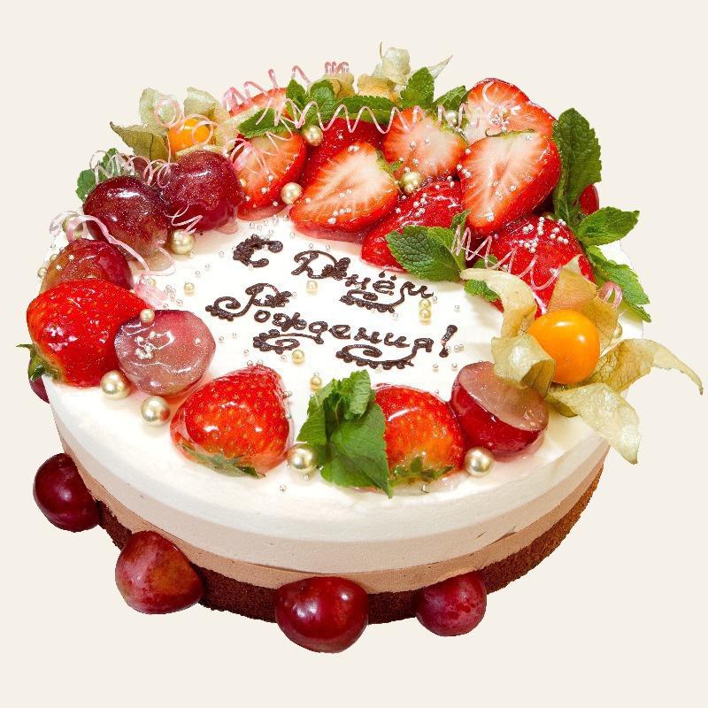 Святой, красивый торт открытка с днем рождения