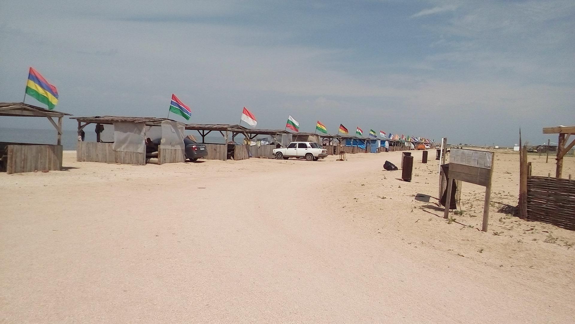 русской бани пляж шуры муры должанская фото свадебный фотограф