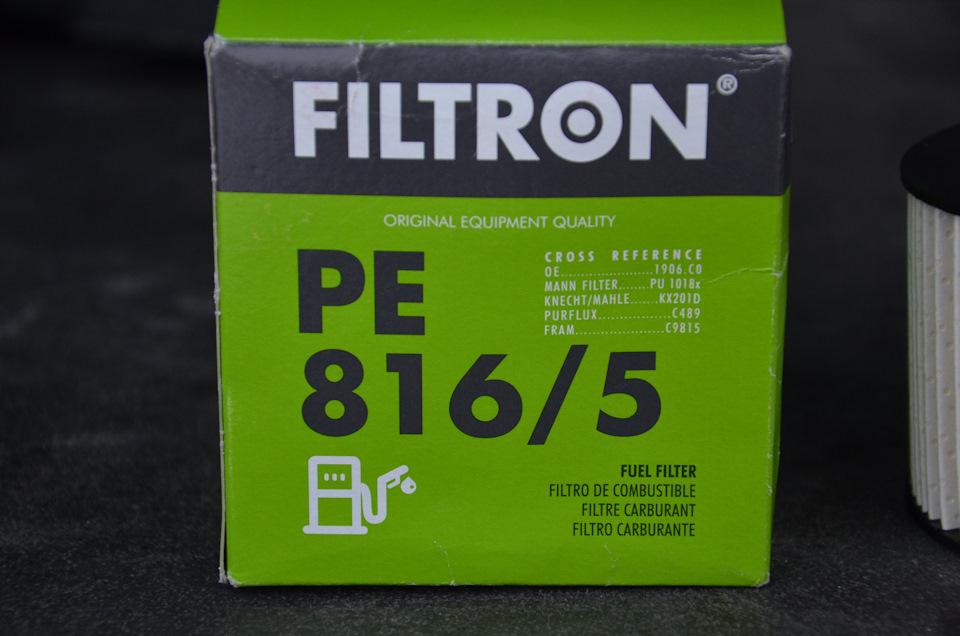 Опять же польский фильтр фирмы FILTRON. На коробке указано с фильтрами каких производителей он взаимозаменяем.