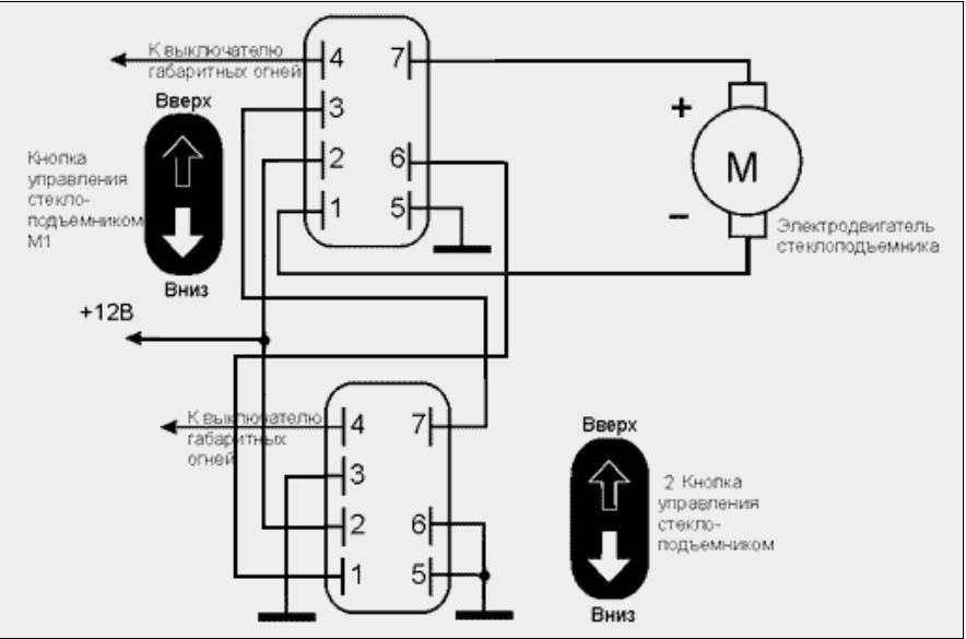 схема дублирующей кнопки