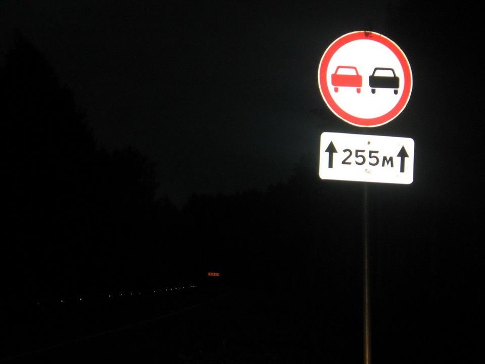 сфотографировали машину под знаком