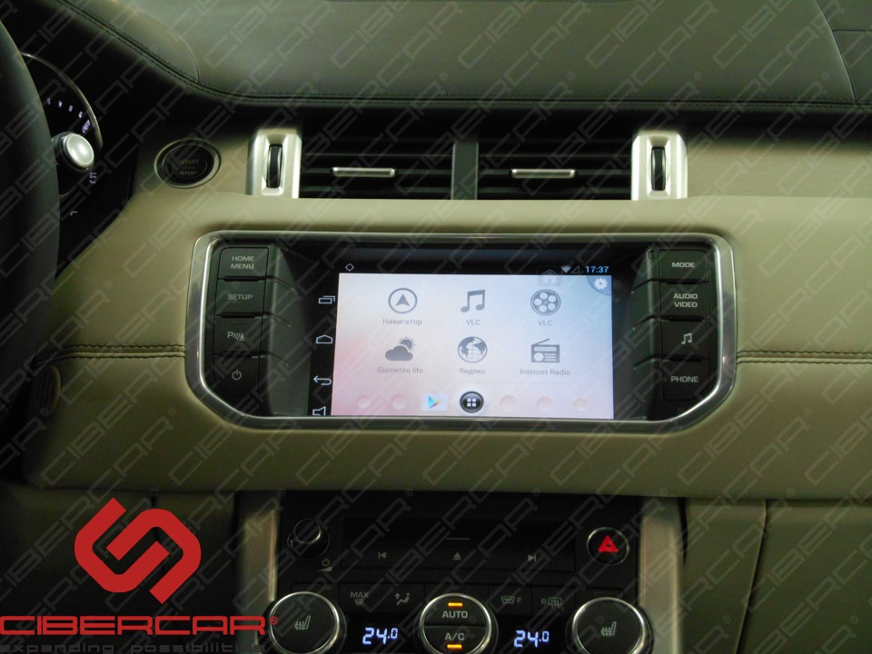 Главный экран андроида AirTouch 4.0 с иконками для быстрого запуска часто используемых приложений.