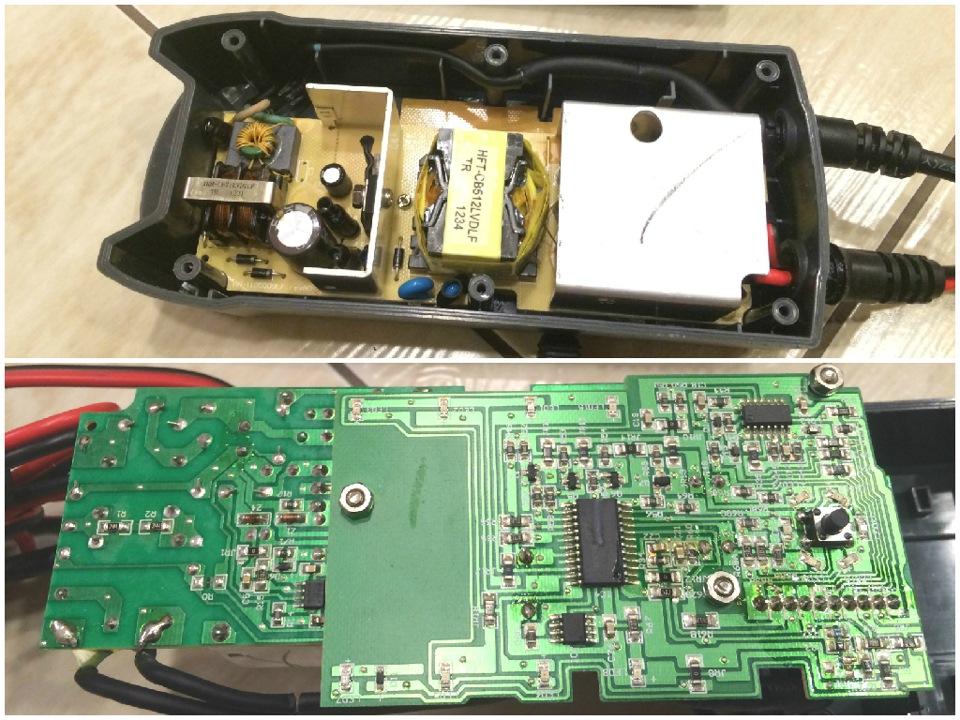 Инструкция зарядное устройство кулон 205