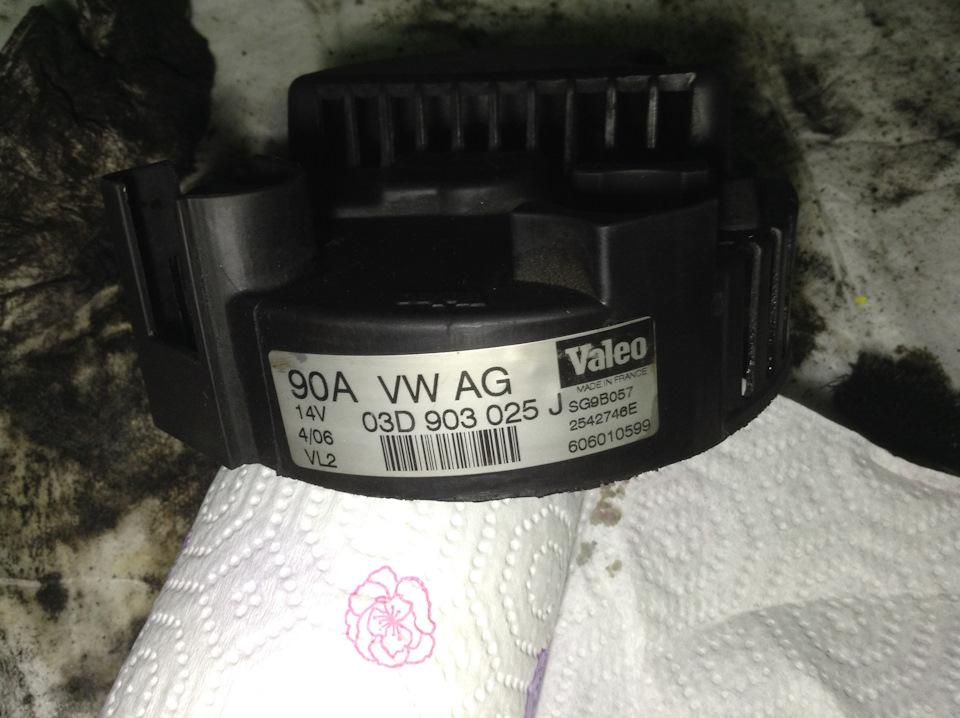 Регулятор напряжения valeo 2542604