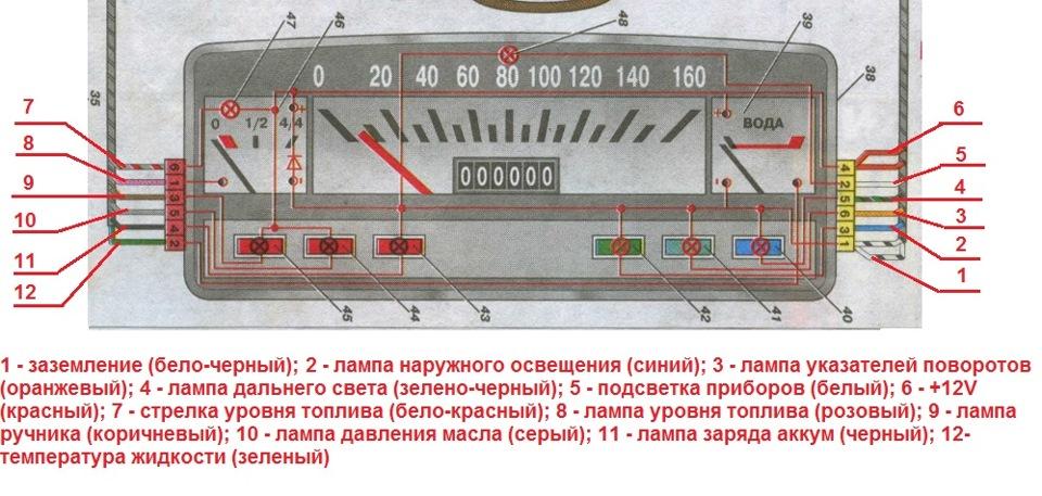 Приборка 2101 схема