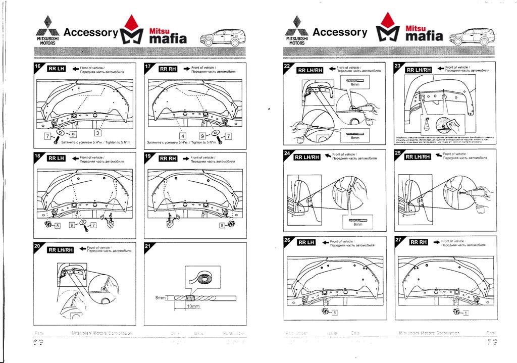 Инструкция по эксплуатации мицубиси паджеро спорт 2006