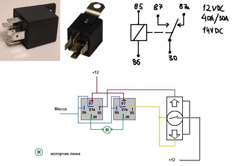 подключение кнопки стеклоподъемника на мерседесе 124