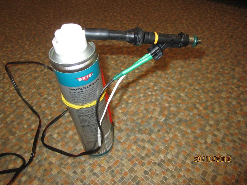 Как промыть инжектор своими руками