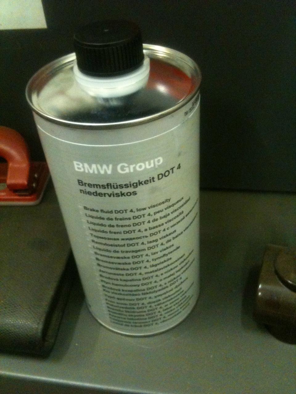 тормозная жидкость в BMW x5 e53