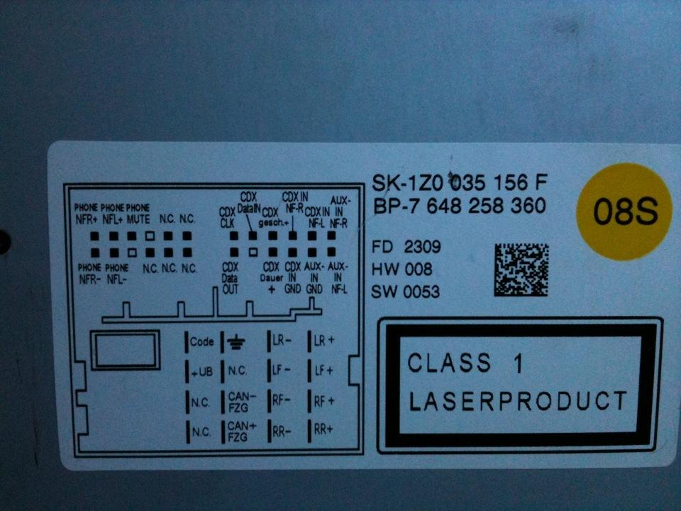 Установка АУКСа в Свинг.  Синий 12-пиновый штекер свинга: 2 контакт - земля, 1 контакт - левый канал, 7 контакт...
