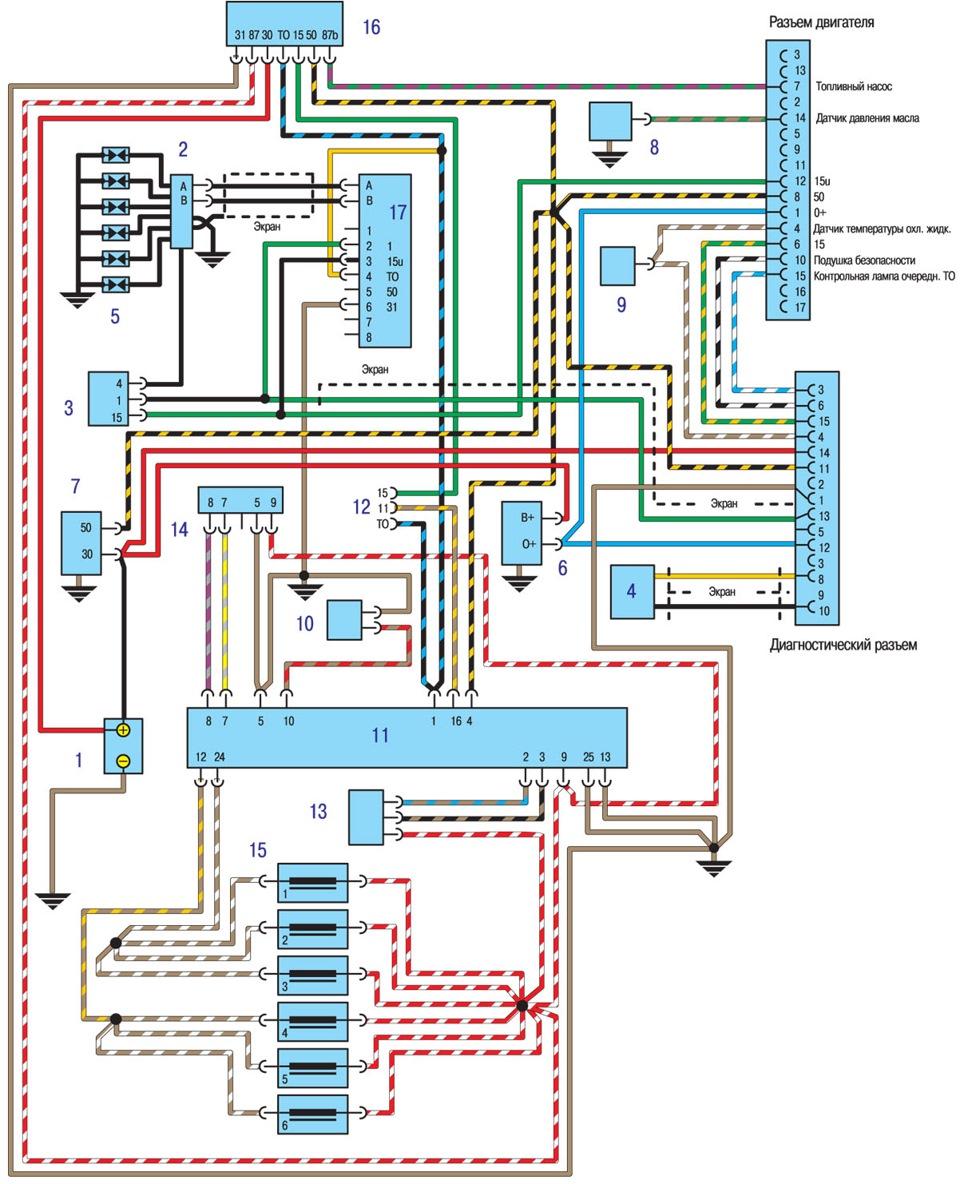 Впрыск топлива схема электрическая