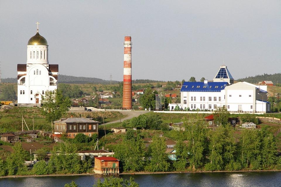 Ревда свердловская область фото