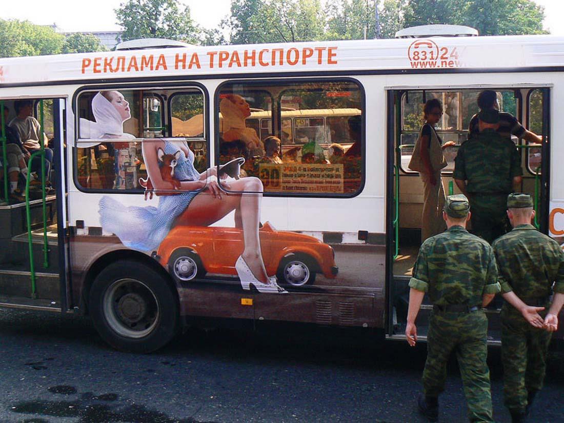 прямые ветвистые смешные автобусы фото простыми