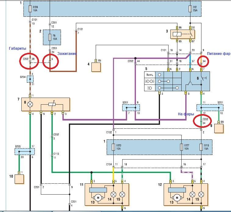 Схема электропитания ламп