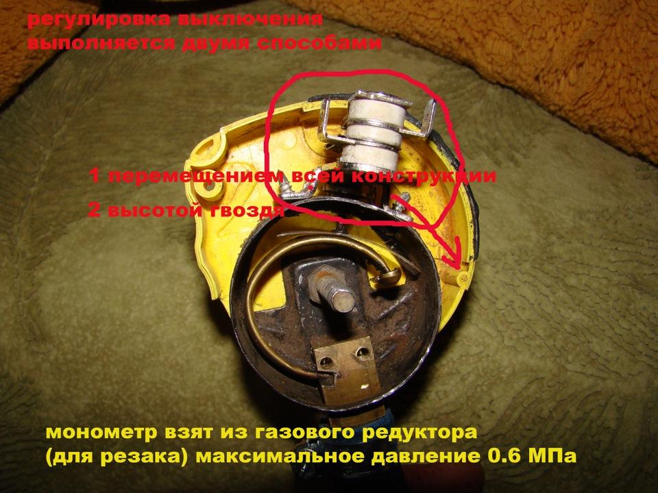 Датчик давления воздуха в компрессоре своими руками