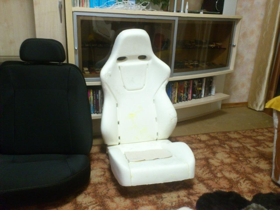 Изменить анатомию сидений своими руками