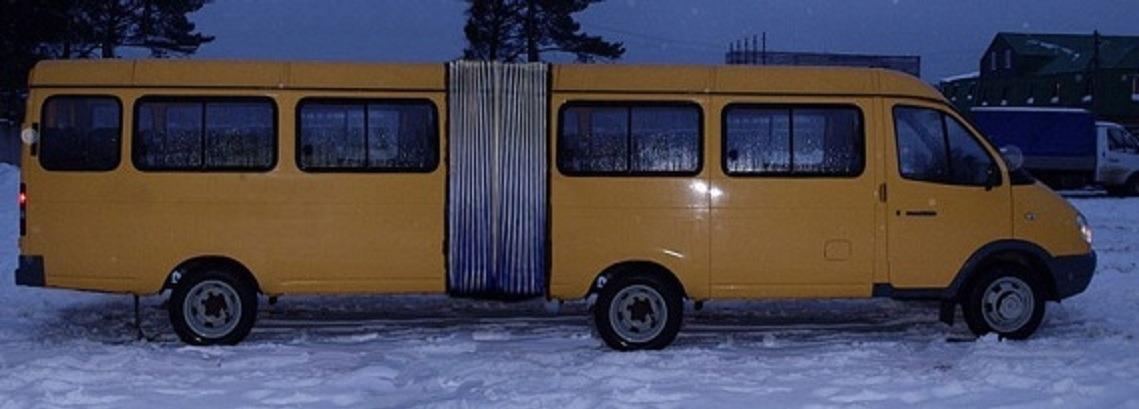 Ездиют ли автобусы в партизанск с находки