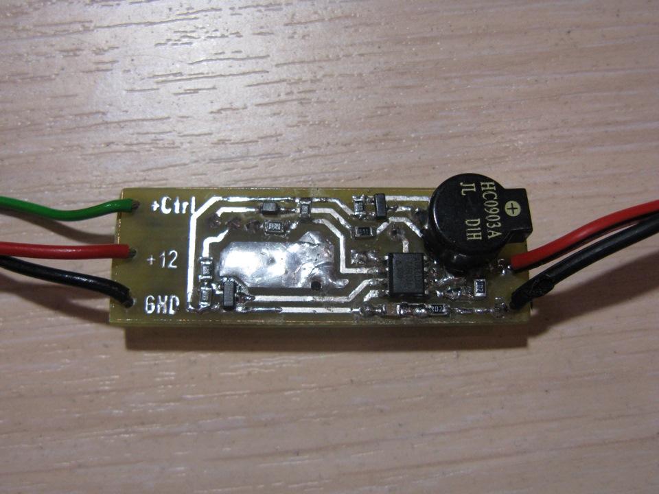 Питание для видеорегистратора 5 вольт