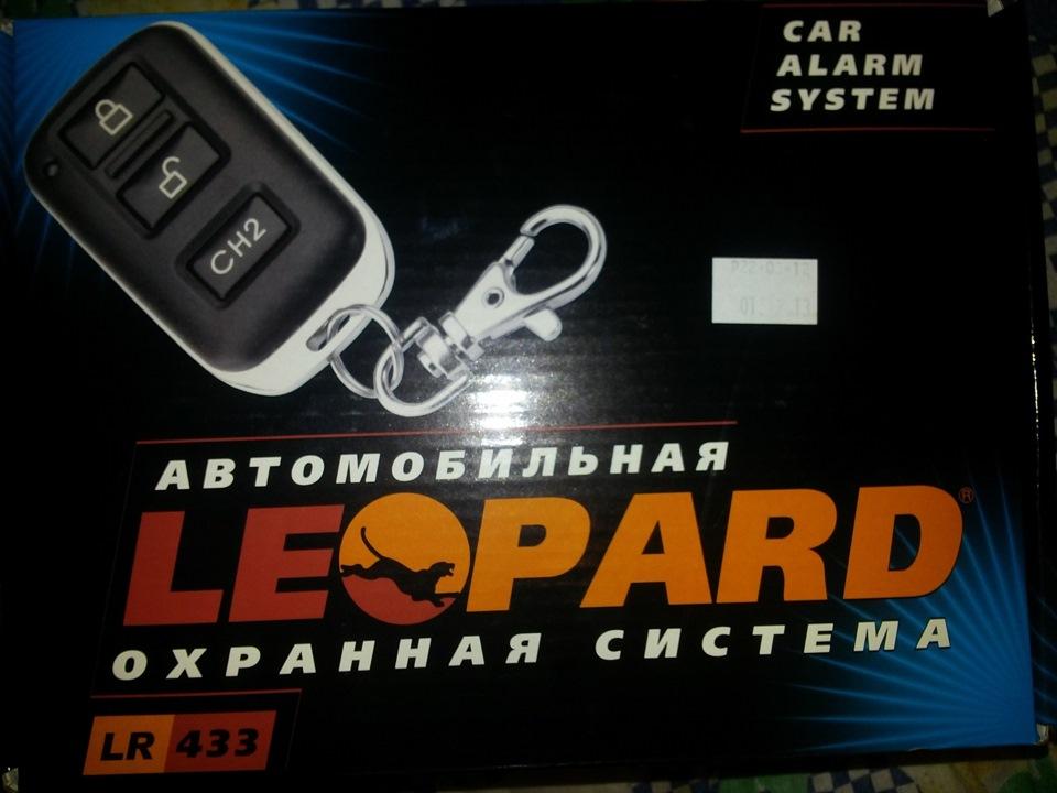 LEOPARD LR-433