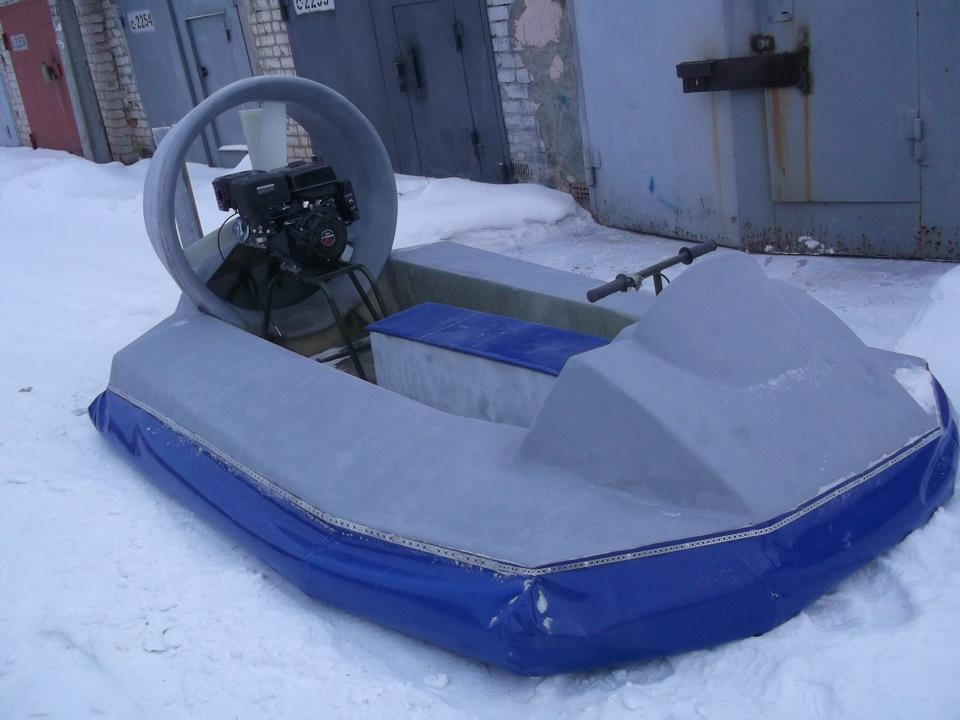 Как сделать для лодки воздушную подушку 565